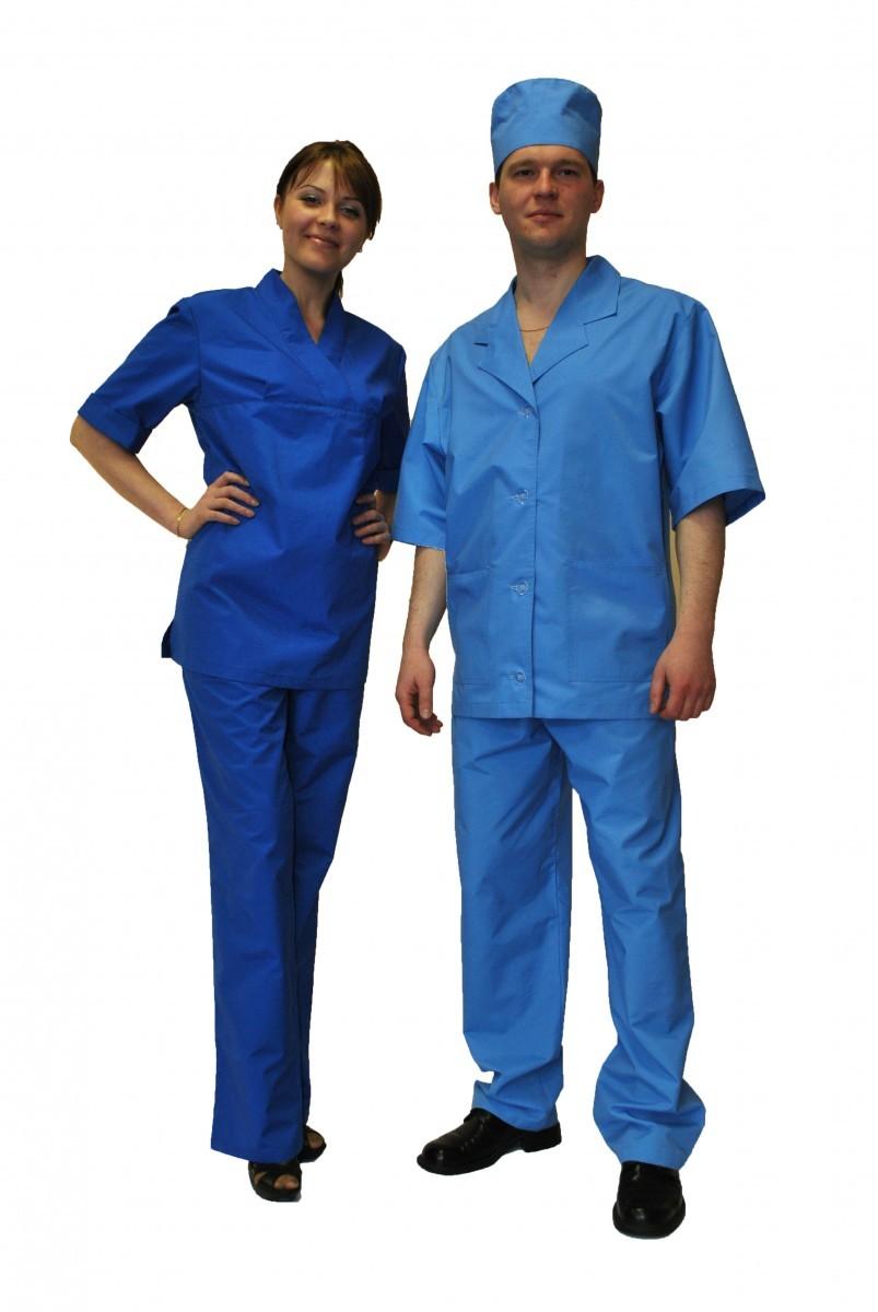 Модная Медицинская Одежда Спб