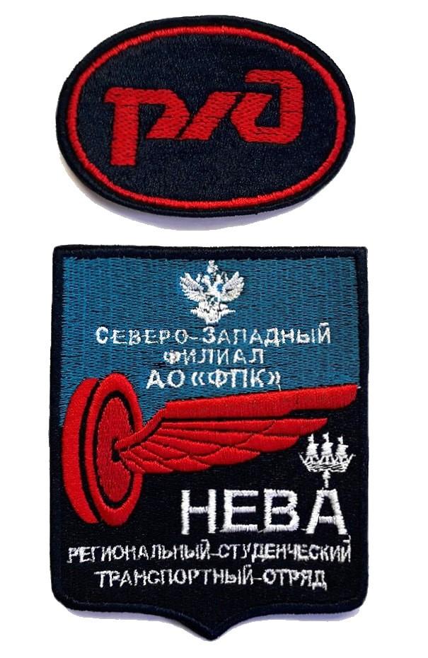 нанесение логотипа на одежду - вышивка пример
