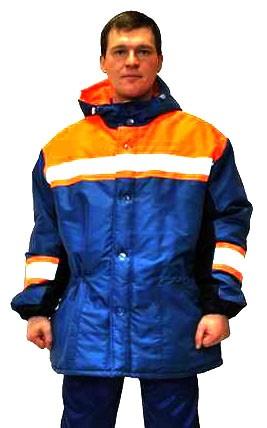 Куртка зимняя (рабочая)