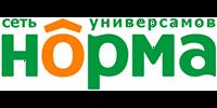 """Сеть магазинов """"НОРМА"""""""