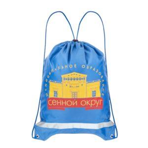 Мешок – рюкзак