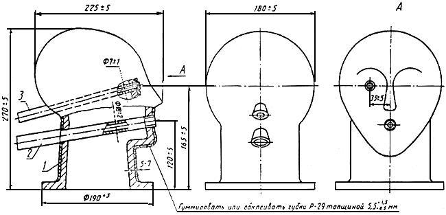 ГОСТ 12.4.166-85 «ССБТ. Лицевая часть ШМП для промышленных противогазов. Технические условия»
