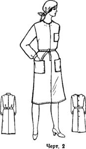 ГОСТ 24760-81 «Халаты медицинские женские. Технические условия»