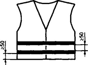 ГОСТ Р 12.4.219-99 «ССБТ. Одежда специальная повышенной видимости»